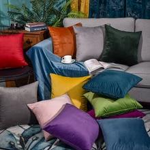 Наволочка бархатная наволочка для гостиной диванная подушка набор однотонная наволочка