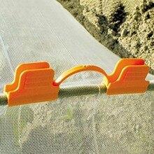 10PCS Garden Sunshade Net Fixing Clip Arched Shade Accessories Outdoor Supplies(11MM Diameter)