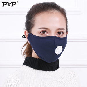 Image 5 - 1PCS אנטי זיהום מסכת אבק הנשמה רחיץ לשימוש חוזר מסכות כותנה יוניסקס פה מופל עבור אלרגיה/אסטמה/נסיעות/רכיבה על אופניים