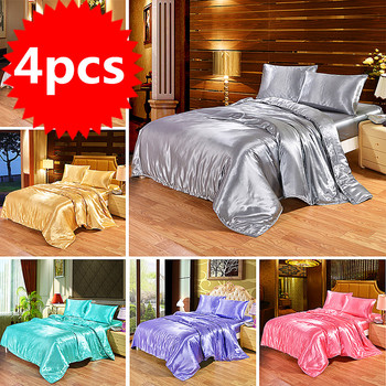 4pcs Luxury Silk Bedding Set Satin Queen King Size Bed Set Comforter Quilt Duvet Cover Linens with Pillowcases and Bed Sheet satin silk bed sheet girls bedding set queen size fitted sheet twin mattress cover king luxury and pillowcases white pink 4pcs