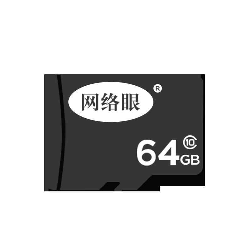 1pcs N_eye Memory Card 16GB 32GB 64GB SD Card For Ip Camera Wifi Camera Accessories
