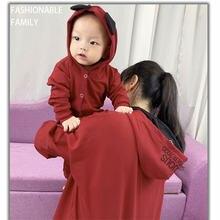 Семейная одежда Рождественская Толстовка для родителей и детей