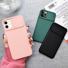 Luxury Thin Soft Push and pull Phone Case for iPhon