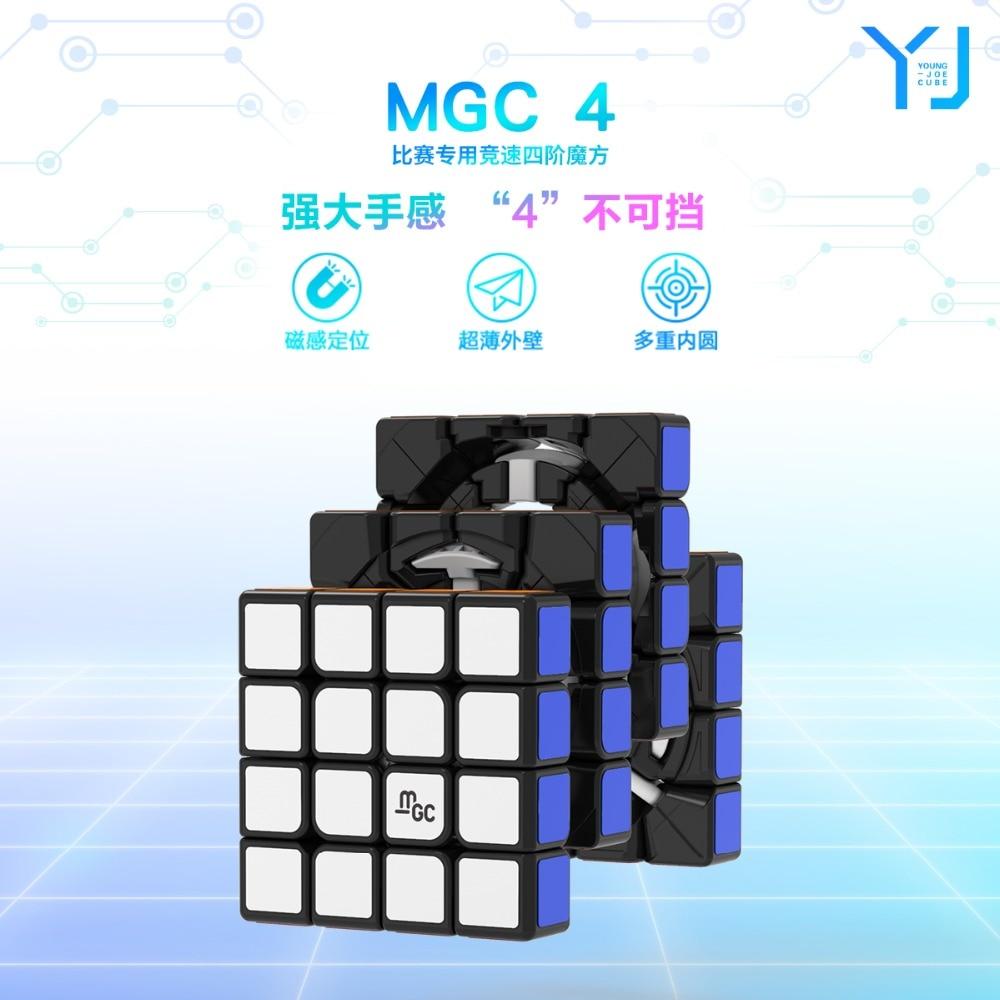 8108-MGC四阶魔方详情图_01