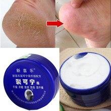 Tradicional chinês 33g óleo anti-secagem crack pé creme calcanhar rachado reparação creme remoção pele morta mão pés cuidados