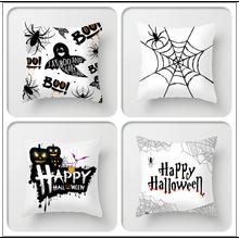 Подушка на Хэллоуин чехол для украшения дома Белый Черный Наволочка