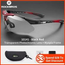 ROCKBROS Photochromic Cycling Eyewear Lightweight Bike Sunglasses Myopia Frame MTB Mountain UV400 Bicycle Goggles Accessories