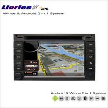 Liorlee For Chevrolet Estat /Lacetti/Nubira/Optra 2002-2009 Car Android Radio CD DVD Player GPS Map Navigation Audio Video(China)