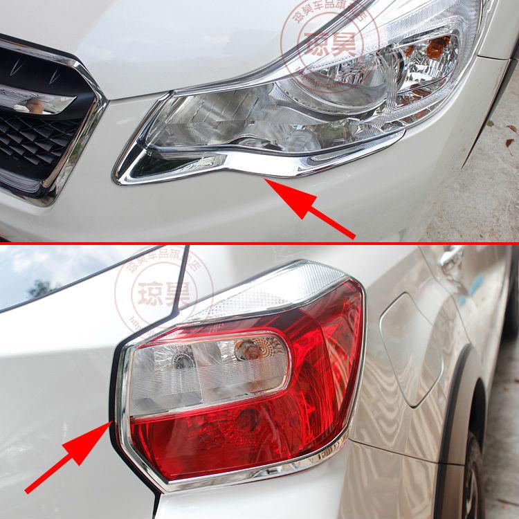 Chrome Head Light Lamp Trim For Subaru XV Crosstrek 2013 2014 2015 2016 2017