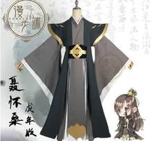 Nie HuaiSang założyciel diabolizmu dorosły przebranie na karnawał MO DAO ZU SHI Anime starożytny chiński mężczyzna kobiet kostium pełny (zestaw)