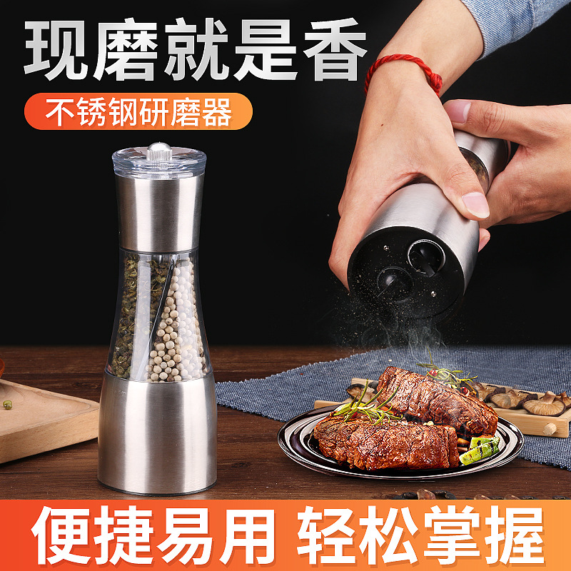 Polished stainless steel pepper mill Stainless manual Grinder Manual grinder