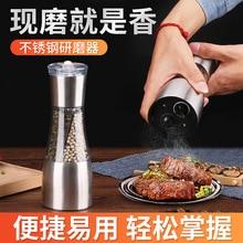 цена на Polished stainless steel pepper mill Stainless steel manual pepper mill Grinder Manual grinder
