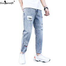 Men's Loose Hole Straight Jeans Men Youth Spring And Summer New Korean Trend Trendy Wild Denim Pants