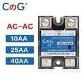 Однофазный однофазный радиатор переменного тока CG SSR-10AA 25AA 40AA SSR JGX, 70-280 В переменного тока до 24-480 В переменного тока, 10 А, 25 А, 40 А, твердотельно...
