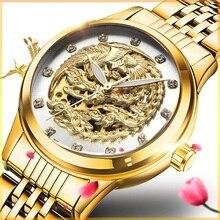 ساعات نسائية TEVISE 9006 ساعة فونيكس التلقائية ساعة نسائية ذهبية ساعة معصم ميكانيكية حزام ساعة أداة إصلاح دروبشيب