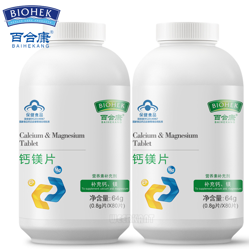 2 Bottles Calcium Magnesium Tablets- Promotes Strong Bones & Teeth Support Nerve & Muscle Function