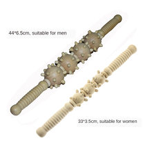 Массажная палка для мужчин и женщин антицеллюлитный массажер