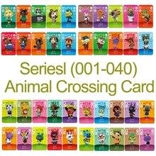 Карта для перекрещивания животных Amiibo серии 1 (от 001 до 040)