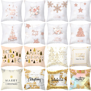 Polyester Fiber Rose Gold Christmas New Year Snowflake Pillow Cover Sofa Cushion Home Decorative Pillows Cover