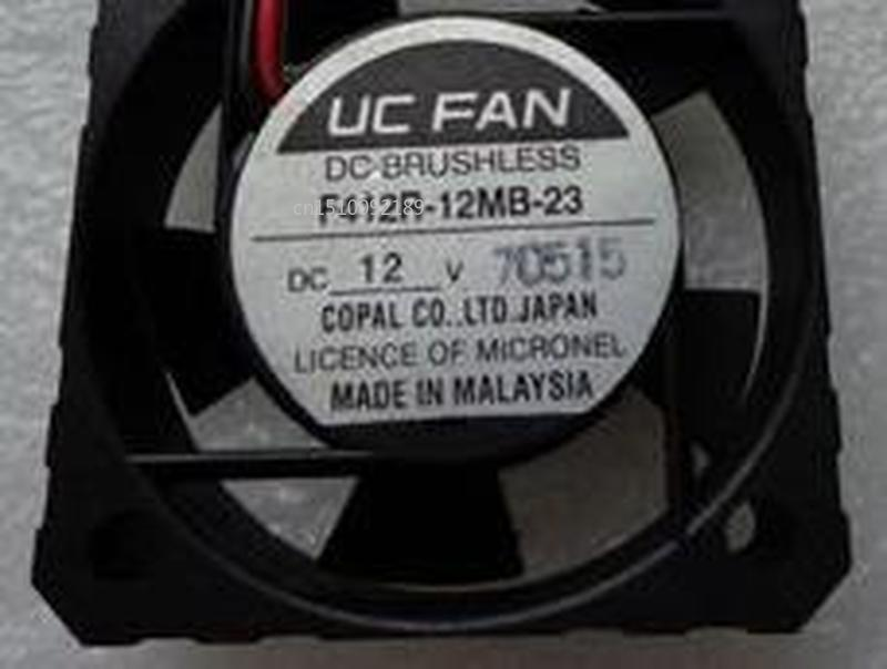 For 4012 F412R-12MB-23 DC12V Ball Cooling Fan 40 * 40 * 12MM Free Shipping