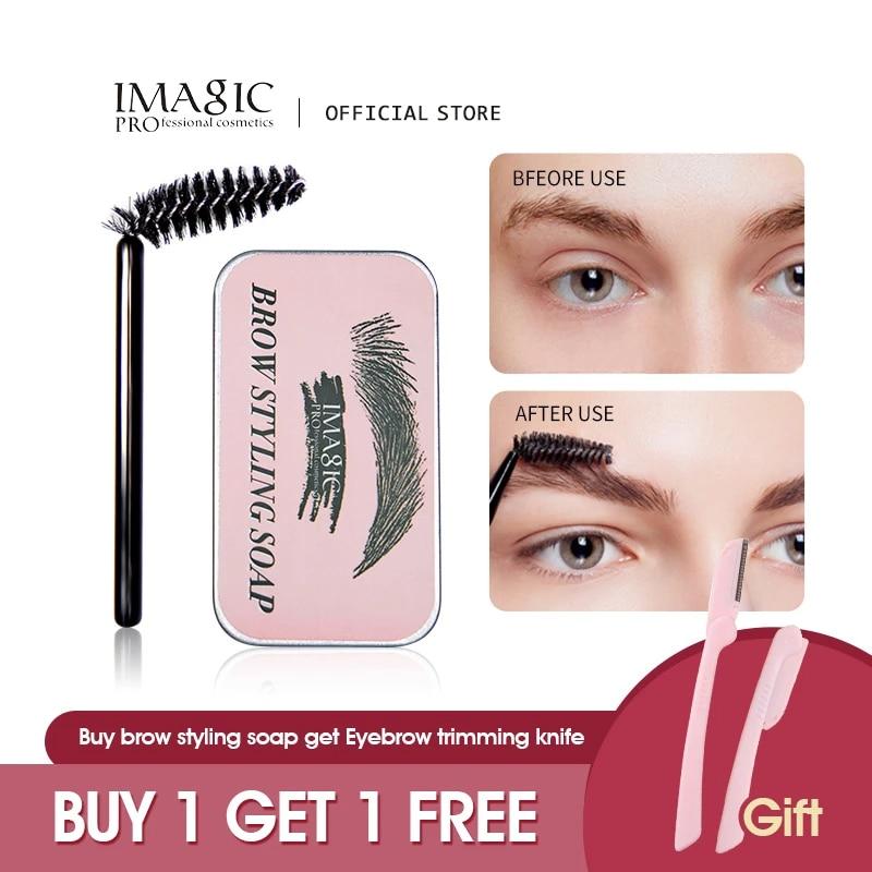 IMAGIC Eyebrow Shaped Gel Natural Molding Three-Dimensional Eyebrow Cream Eyebrow Set Gel Fixed Makeup Eyebrows Makeup 1
