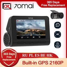 В НАЛИЧИИ Новое поступление 70mai видеорегистратор 4K A800S Встроенный GPS ADAS реальный 4K UHD кинотеатр-качество видео 24 часа парковка для SONY IMX415