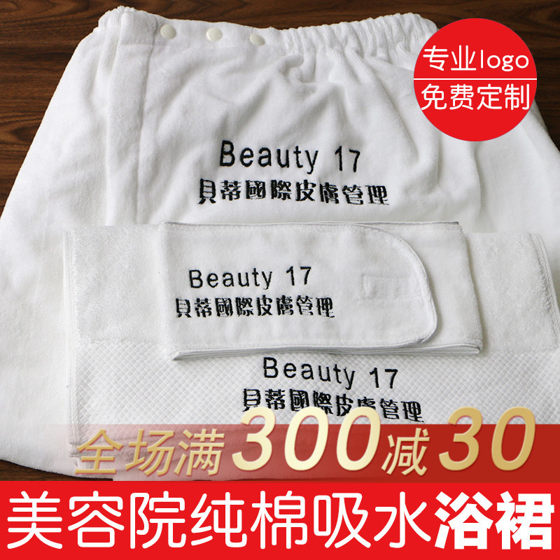 Bath Skirt Thorn Printed Letter Embroidered 500g Tube Top Beauty Salon Skin Management For Pure Cotton Towel
