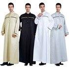 Men s Robes Muslim C...