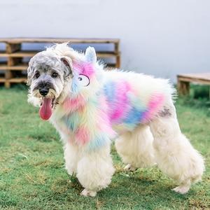 Image 4 - Cute Cat Dog Clothes Dog Jacket Shirt Pet Clothing Rainbow Fur Dog Coat Puppy Pet Clothes France Bulldog Yorkshire ropa perro