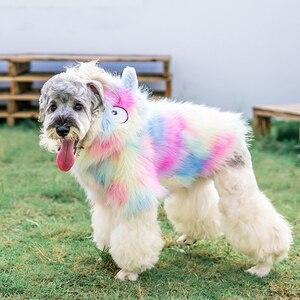 Image 4 - Nette Katze Hund Kleidung Hund Jacke Hemd Haustier Kleidung Regenbogen Fell Hund Mantel Welpen Haustier Kleidung Frankreich Bulldog Yorkshire ropa perro
