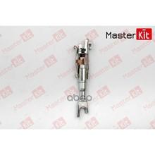 Распорная Планка Колодок Fiat Masterkit 77ap010 MasterKit арт. 77AP010