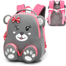 3D Lovely Bear School Bags for Girls Cute Animals Design Fashion Kids School Backpacks Children Schoolbag Mochila Infantil