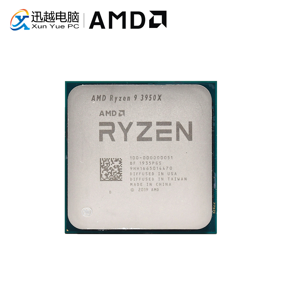 AMD Ryzen 9 3950X Desktop Processor Sixteen core 3.5GHz 8MB Socket AM4 3950X Used CPU|  - title=