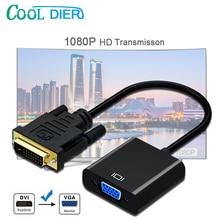 Dvi Male Naar Vga Vrouwelijke Adapter Full Hd 1080P DVI D Naar Vga Adapter 24 + 1 25Pin Om 15Pin kabel Converter Voor Pc Computer Monitor