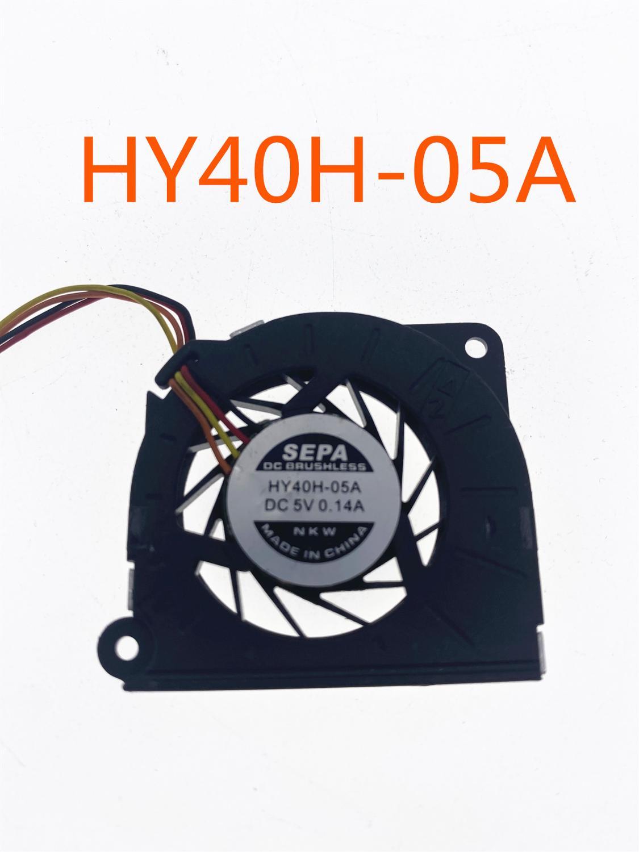 SEPA HY55R05PFJ04 DC5V 0.17A 502045P 4pin 4wire Cooling Fan