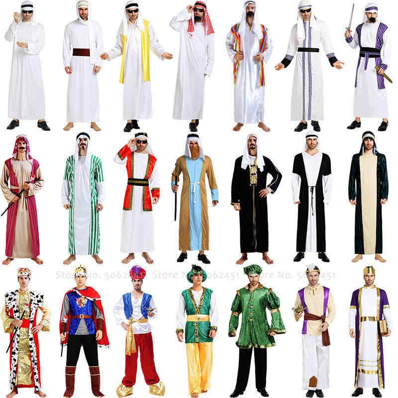 Carnaval Mannen Vrouwen Maskerade Koning Aladdin Herder Cosplay Kostuum Dubai Prins Moslim Gebed Arabische Oudere Lange Gewaden Party Dress