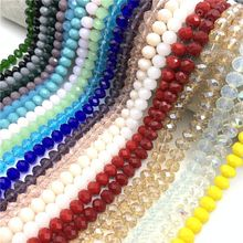 1 Strands Colorful Crystal Rondelle Beads Faceted Glass Beads Small Beads for Jewelry Making DIY Jewelry Accessories Wholesale