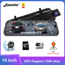Jansite 10 DVR Touch Screen stream media Dash cam Video Recorder Rear view camera Backup camera GPS Track Playback Time-lapse top solid concert ukulele 23 inch electric mini guitar 4 strings mahogany ukelele guitarra handcraft uke high quality