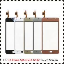 """50 قطعة عالية الجودة 5.0 """"لسامسونج غالاكسي J2 Prime Duos SM G532 G532 شاشة تعمل باللمس محول الأرقام الاستشعار الخارجي زجاج عدسة لوحة"""