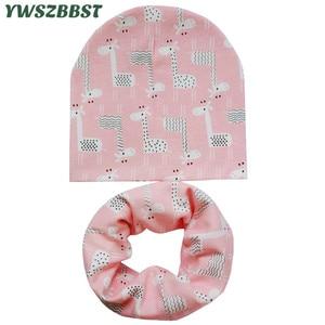 Novo chapéu do bebê para meninas meninos girafa ao ar livre quente outono inverno algodão bebê meninas chapéu do bebê meninos boné crianças gorro criança pescoço cachecol