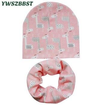 New Baby Hat for Girls Boys giraffe Outdoor Warm Autumn Winter Cotton Cap Kids Beanie Child Neck Scarf