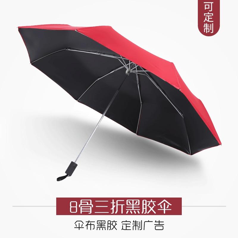 Umbrella Manufacturers Aluminium Alloy Ultra-Light Folding Umbrella Three Fold Vinyl Umbrella All-Weather Umbrella Wholesale Can