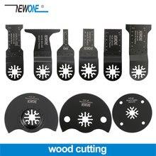 NEWONE Профессиональный деревянный режущий Универсальный Осциллирующий многофункциональный инструмент пилы для реноватора Электроинструмент Fein Bosch Makita Milwaukee