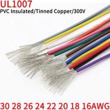 2M/5M UL1007 PVC étamé câble de fil de cuivre 30/28/26/24/22/20/18/16 AWG blanc/noir/rouge/jaune/vert/bleu/gris/violet/Marron/Orange