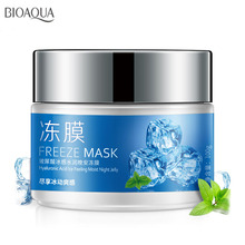 BIOAQUA Freeze Mask Hyaluronic Acid Moisturizing Whitening Mask Anti Aging Wrinkle Oil Control Rejuvenation Nutrition Face Mask 1kg hyaluronic acid moisturizing mask 1000g whitening lock water repair disposable sleeping cosmetics beauty salon products oem