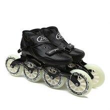 Patins de corrida longa rua, patinhas esportivas para adultos, de fibra de carbono, para uso interno