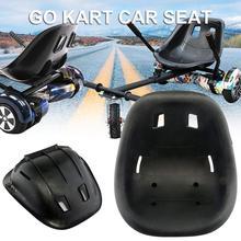 Дрифт балансировочное устройство автомобиль карт Замена седло холодостойкое сиденье для дрифтовый трайк картинг гонки запасные части 4
