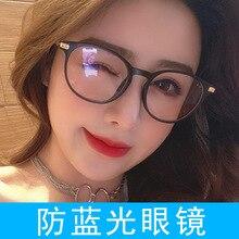 LL8528 старинные Мужчины Женщины tr90 анти-голубой свет роскошный дизайн мода очки lentes омбре/женщин синий луч очки Очки