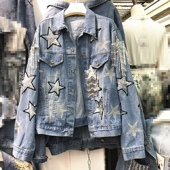 New heavy work shiny five-pointed star embroidery sequins beaded tassel denim jacket female цена 2017
