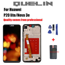 2280*1080 AAA Original Quality LCD With Frame For HUAWEI P20 Lite Lcd Display Screen For HUAWEI P20 Lite ANE-LX1 ANE-LX3 Nova 3e for huawei nova 3e case aluminum metal bumper case for huawei p20 lite dual color frame for huawei nova 3e case cover 5 84